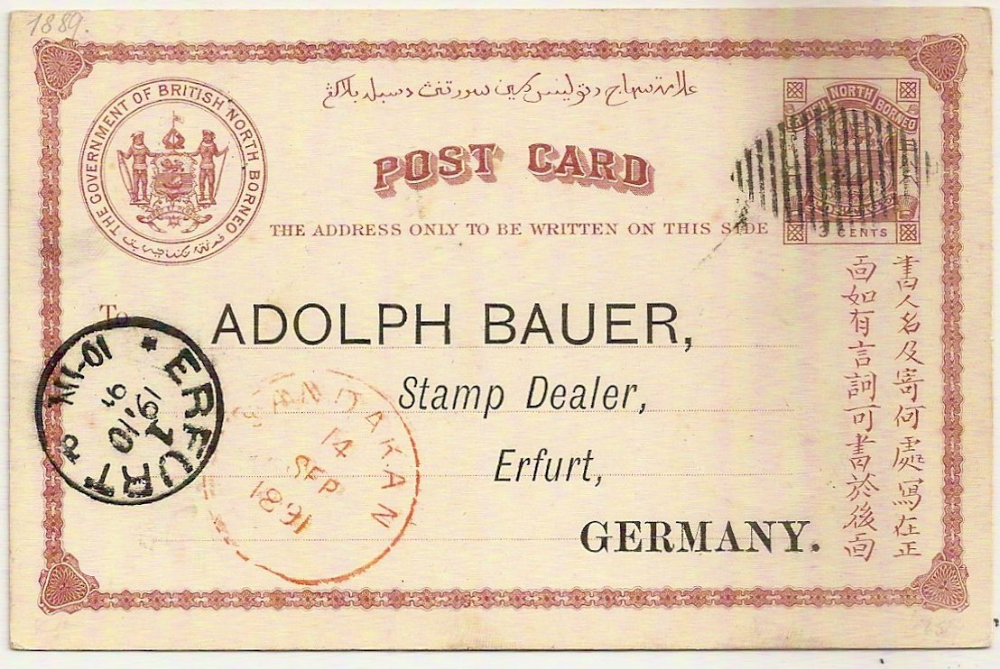 1891 British North Borneo 3c Postal Stationery Postcard used SANDAKAN to Germany