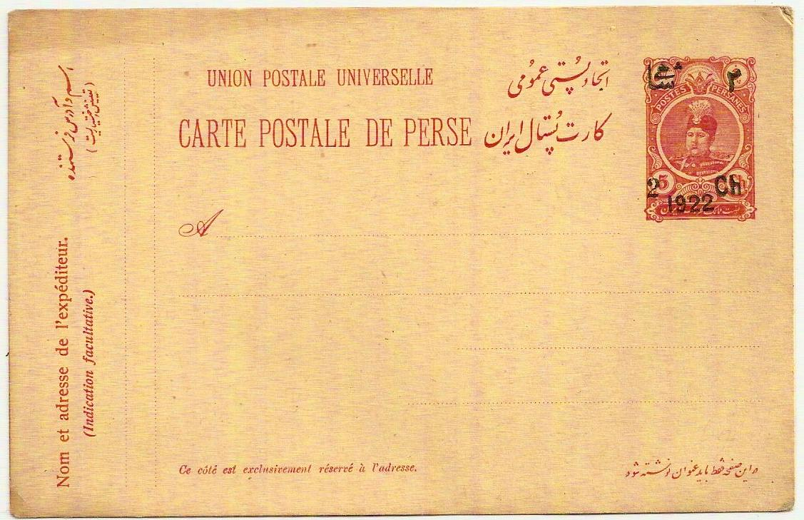 1922 Persia 5Ch overprinted 2Ch Postal Stationery Postcard
