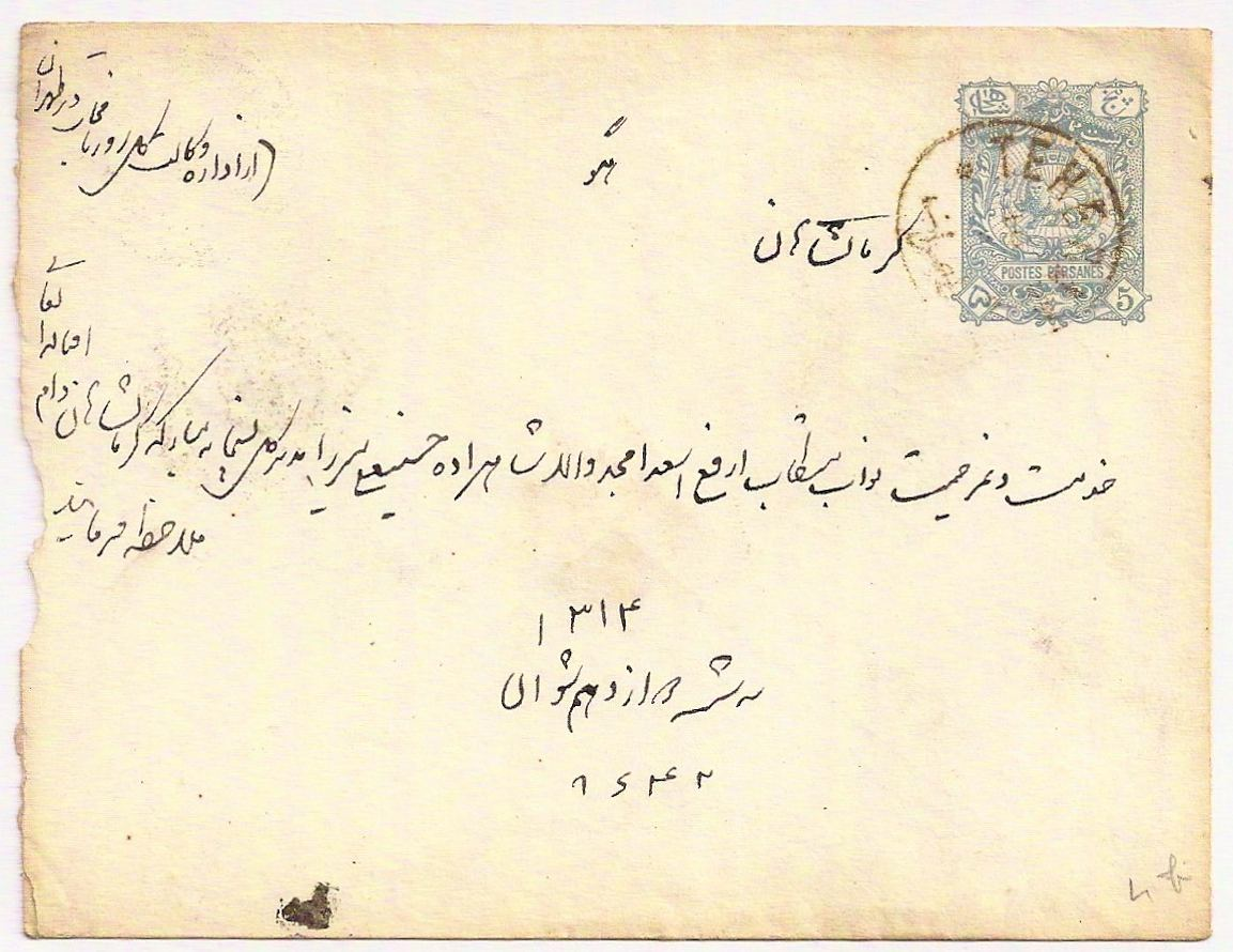 1894 Persia 5 Ch blue postal stationery cover used TEHERAN 1903