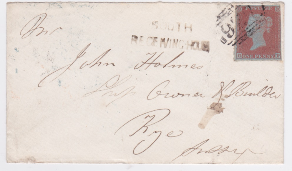 1848 SOUTH RECEIVING HOUSE Yarmouth 927 QV 1d imperf blue paper env to Rye
