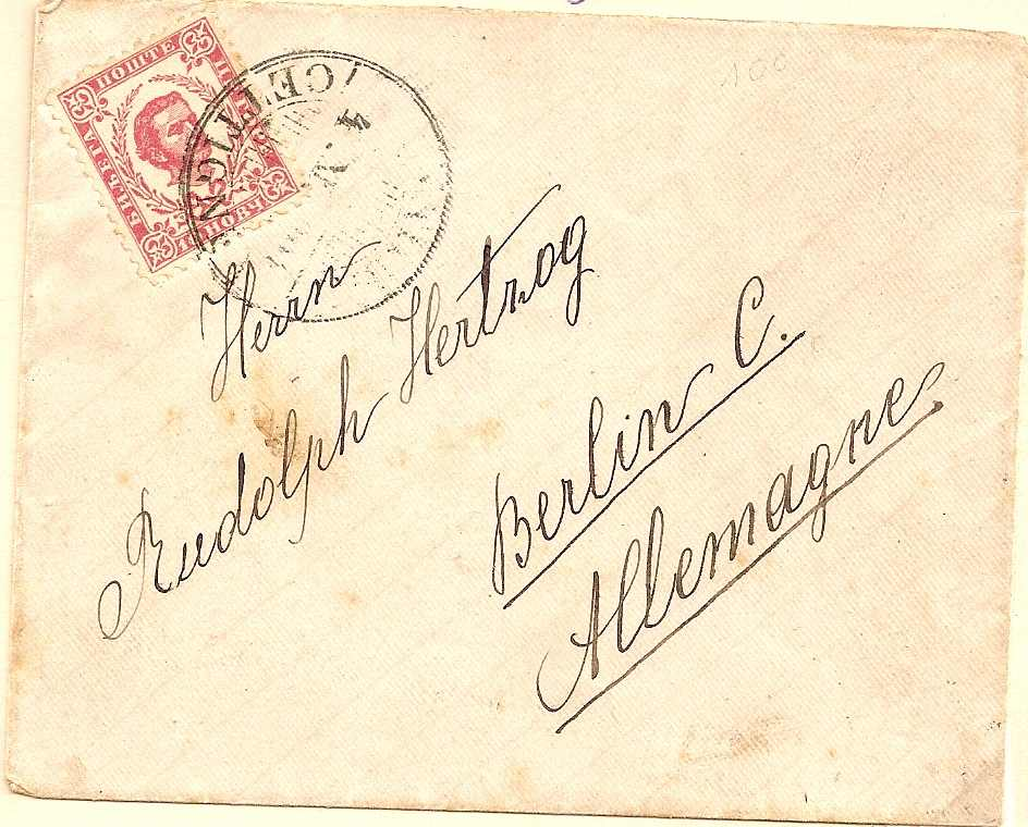 1901 Montenegro 10 heller adhesive on cover used CETTINGE