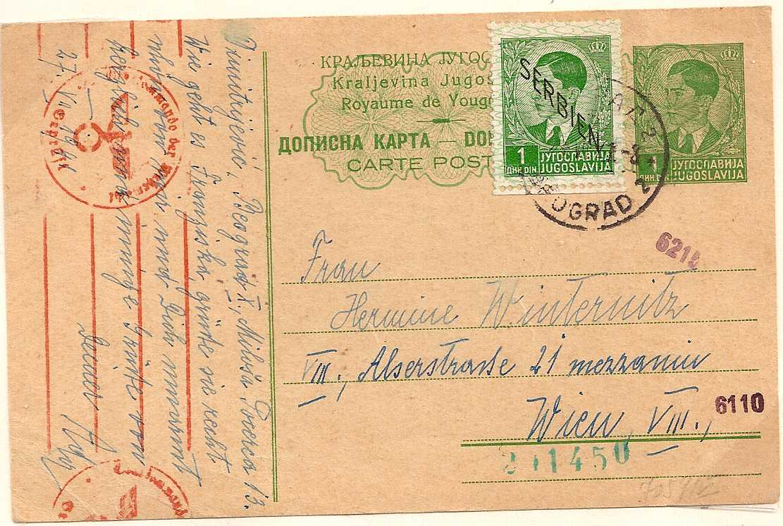 1941 Serbia German Occupation postal stationery card with additional stamp