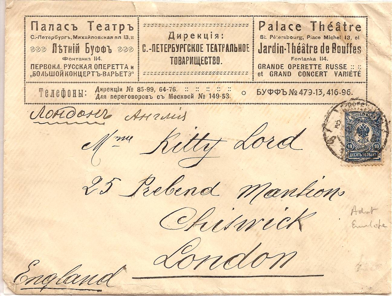 1912 Theatrical Advertising envelope St Petersburg to London